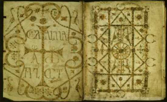 Gregory the Great's Homeliae in Ezechiel (National Library of Russia, St Petersburg, cod. Q.V.I.14)