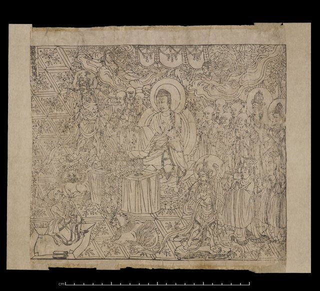 Frontispiece of the Diamond Sutra, printed 11 May 868