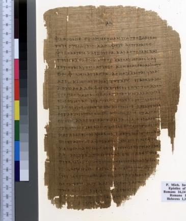 Early Christian papyrus, Egypt, 2nd century AD (University of Michigan, P. Mich. inv. 6238)