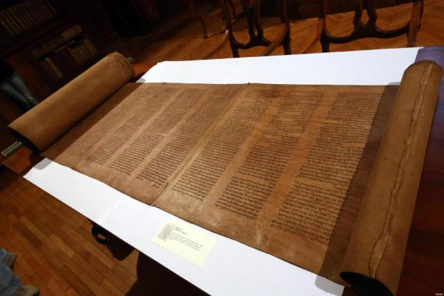 Oldest Complete Torah (12th century, University of Bologna)